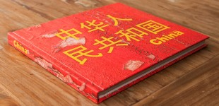 Fotoboek China